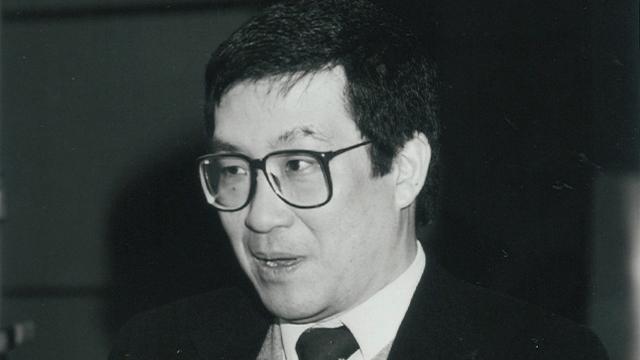 Tu Wei Ming
