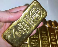Gold Key, weighing one kilogram is used to access a ten digit account number which is known only to the bearer of the Gold Key. Under a gold standard, paper notes are convertible into pre-set, fixed quantities of gold.