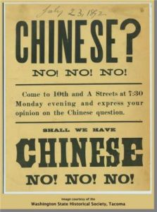 A poster from the 1890s on the topic of barring Chinese immigrants from America.